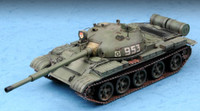 Russian T-62 Mod 1962 Main Battle Tank 1/72 Trumpeter