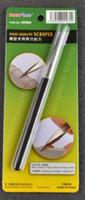 High Quality Scraper Tool Trumpeter