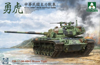 ROC Army CM11 (M48H) Brave Tiger Main Battle Tank 1/35 Takom