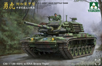 ROC Army CM11 (M48H) Brave Tiger Main Battle Tank w/ERA 1/35 Takom
