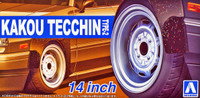 "Kakou Tecchin Type-2 14"" Tire & Wheel Set (4) 1/24 Aoshima"