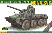 Nona-SVK 120mm Self-Propelled Mortar 2S23 Tank 1/72 Ace Models