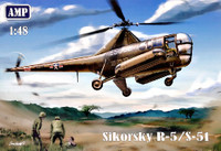 R-5/S-51 USAF Rescue Helicopter 1/48 AMP Kits