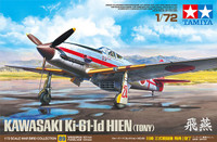 Kawasaki Ki-61-Id Hien (Tony) Fighter 1/72 Tamiya