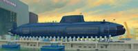 HMS Astute British Submarine 1/144 Trumpeter