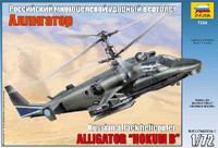 Russian Kamov Ka-52 Alligator Attack Helicopter 1/72 Zvezda