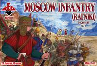Moscow Infantry (Ratniki) XVI Century Set #1 (28) 1/72 Red Box Figures