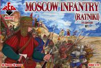 Moscow Infantry (Ratniki) XVI Century Set #2 (40) 1/72 Red Box Figures