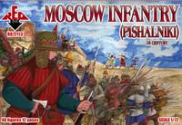 Moscow Infantry (Pishalniki) XVI Century Set (48) 1/72 Red Box Figures