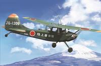 L-19/O-1 Bird Dog Asian Service Aircraft 1/32 Roden