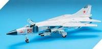 MiG23S Flogger B Fighter 1/72 Academy