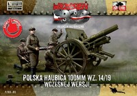 WWII 100mm Polish wz14/19 Early Version Howitzer 1/72 First To Fight Models
