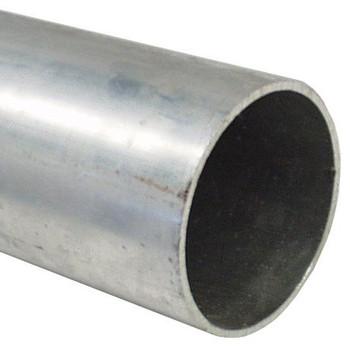 "SM10017 Aluminum Bow Tunnel 250 x 1500 x 8mm - Length: 59.0"""