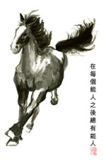 Painted Horse IV