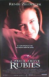 A  PRICE ABOVE RUBIES original issue rolled 1-sheet movie poster