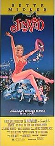 JINXED original issue 14x36 rolled movie poster