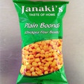 Chickpea flour beads.  Made in the U.S.A.