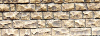8260 Chooch HO/N Enterprises Small Cut Stone Wall