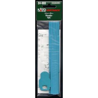24-000 Kato N Scale Rerailer/UniJoiner Tool