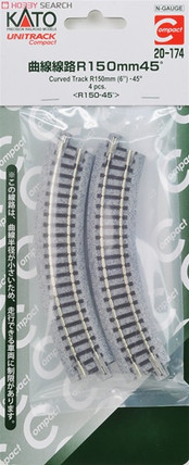 "20-174 N Scale KATO 6"" R Curve 45 Degree Track (4)"
