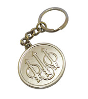 Beretta Shotgun Key Ring