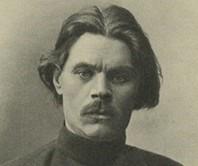 Gorky