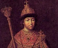 Mikhail I The 1st Tsar of Russia image
