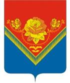 Pavlovsky Posad-city crest