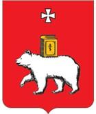 Perm city crest