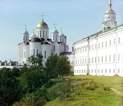 Vladimir Russia