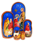 Nativity 5 piece nesting doll