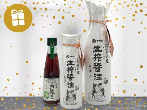 Japanese Premium Foods
