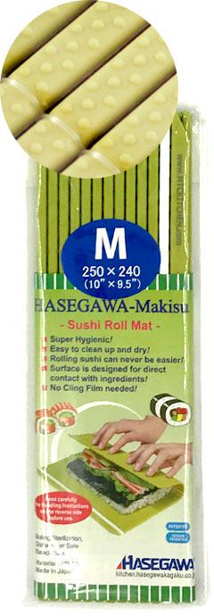 Super Hygienic Sushi Rolling Mat
