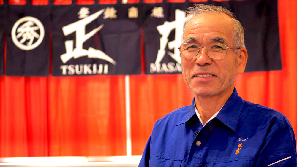 Tsukiji Masamoto One of the top influential pioneers to expand Japanese knives in USA