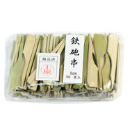 Bamboo Teppogushi Skewers (100 or 250/pack)