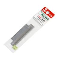 Replacement Fine Julienne Blade for Benriner Vegetable Slicer/Cook Helper