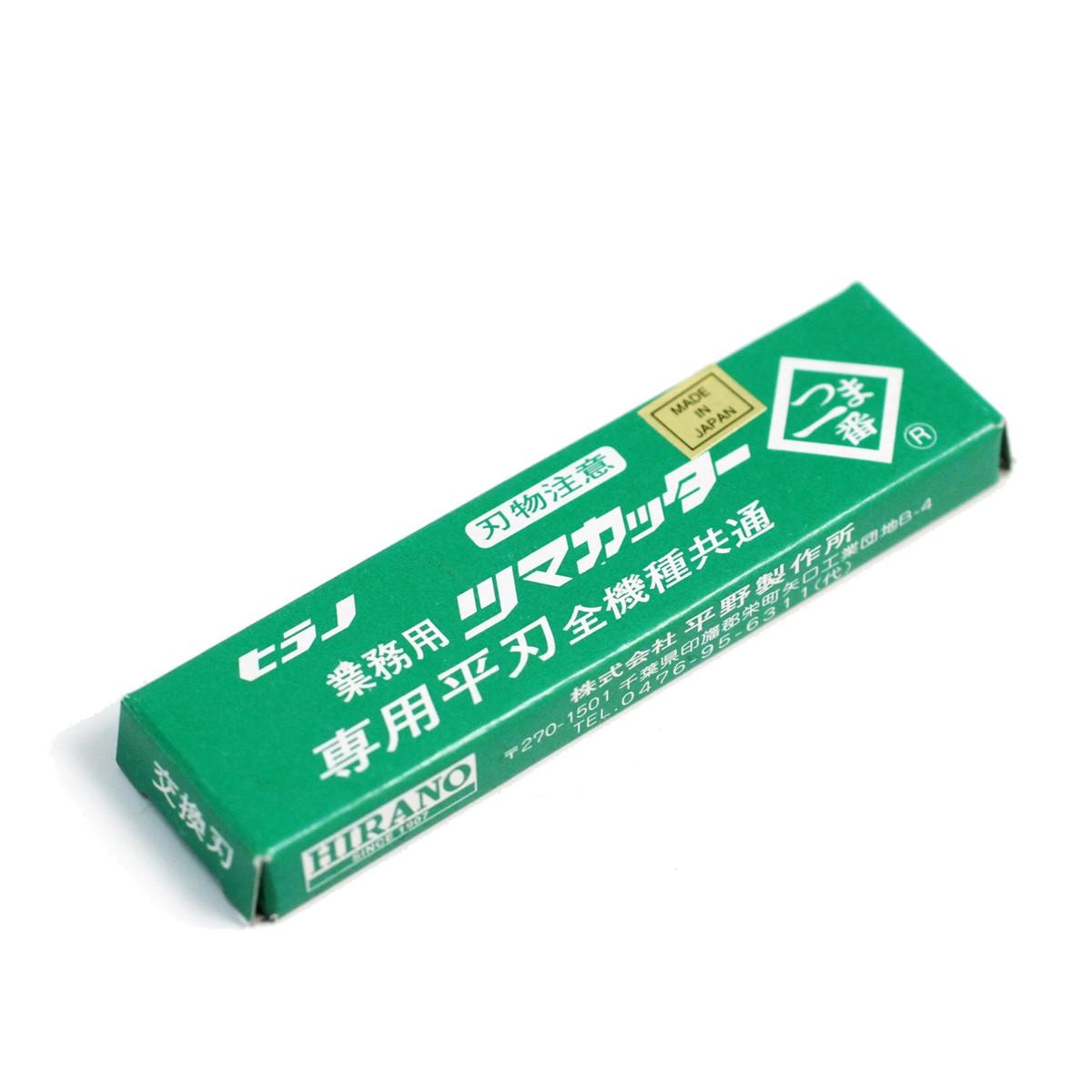 Replacement Standard Blade for Tsuma Ichiban