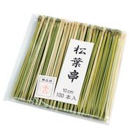 """4"""" Bamboo Matsubagushi Skewers (100/pack)"""