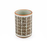 15% OFF with code MTCMATCHA15 - Sushi Kanji Tea Cup