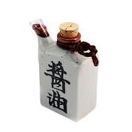 Squared Kanji Soy Sauce Dispenser