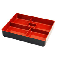 15% Off with code MTCBENTO15 - Combination Bento Box with Red Inside