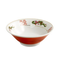 "Dragon Noodle Bowl 8 1/8"" dia"