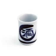 Kanji Ceramic Sake Cup 1.7 oz