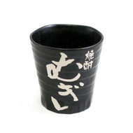 Black Shochu Cup