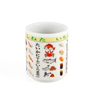 15% OFF with code MTCMATCHA15 - Sushi Graphics Tea Cup