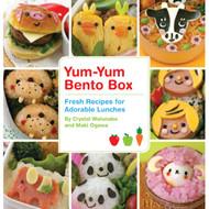Yum-Yum Bento Box by Crystal Watanabe & Maki Ogawa