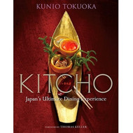 Kitcho by Kunio Tokuoka