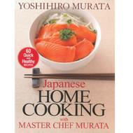 Japanese Home Cooking by Yoshihiro Murata