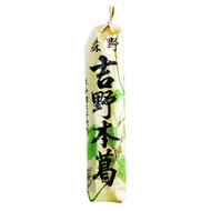 Yoshino Honkuzu Powder - Japanese Arrowroot 0.4 oz / 180g
