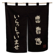 [NEW] Noren Curtain with Welcome 3 Cats Black